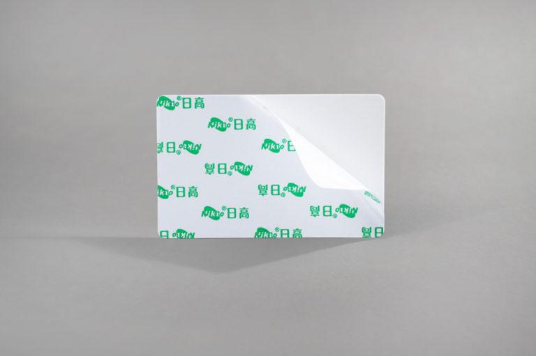 Prazne bele samolepljive CR80 kartice 10 mil